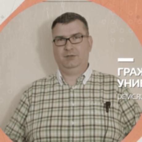 Рисунок профиля (Сергей Анатольевич Николаев)